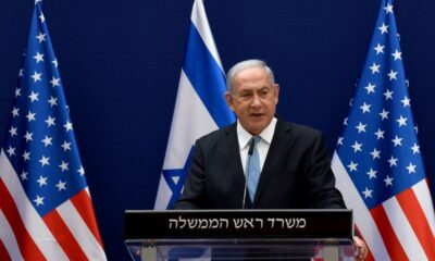 Israel, UAE will cooperate on financial services: Israeli statement