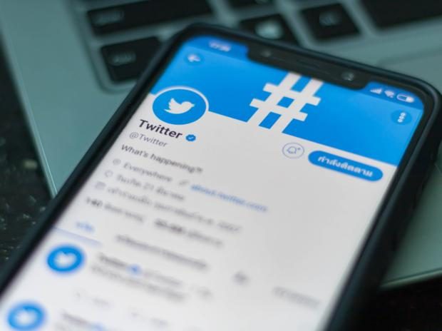 Twitter suspends over 550 accounts after violence during tractor rally