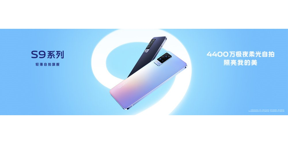 The Vivo S9 is the world's first Dimensity 1100-powered phone