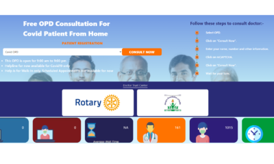 India's Ministry of Electronics and IT spearheads project to offer free COVID-19 virtual care services