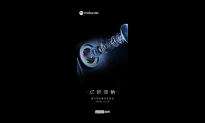 Motorola announces a new product event, possibly for the new Edge 20 smartphones