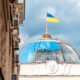 Ukraine is the latest country to legalize bitcoin as the cryptocurrency slowly goes global