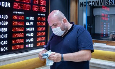 Turkey Keeps Rates Unchanged Even as Lira Plumbs Record Lows